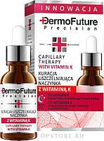 Средство для укрепления капилляров с витамином К 20мл 4019039