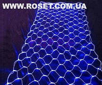 Светодиодная LED гирлянда сетка 1,6х2м
