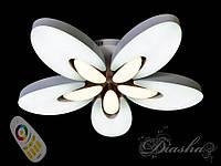 Светильник с регулируемым цветом свечения и цветной подсветкой 65W 6012-5RGBDIM