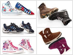 Где можно купить оптом обувь