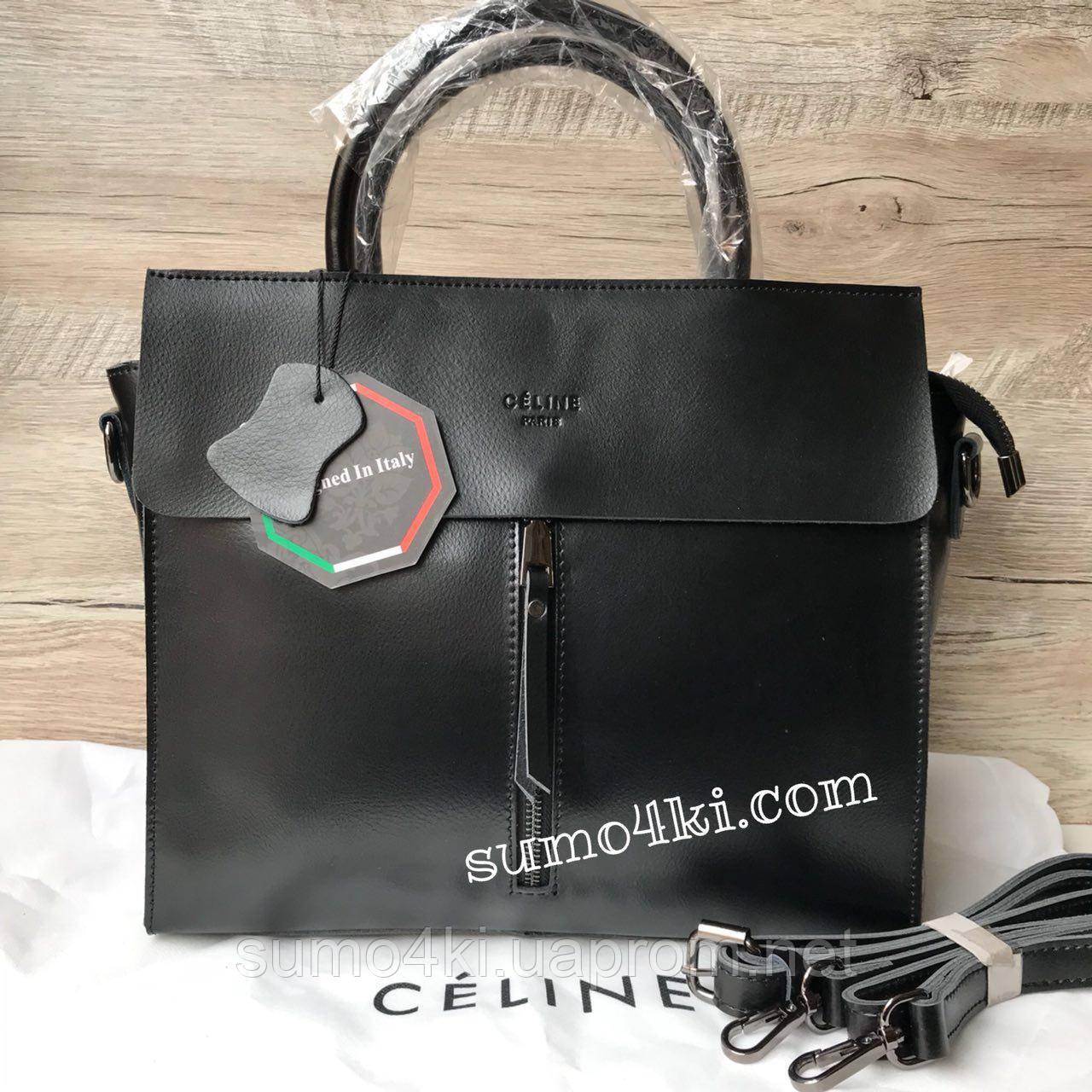 ddedecde1305 Женская кожаная сумка Celine Селин Черная - Интернет-магазин «Галерея Сумок»  в Одессе