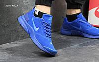 Мужские кроссовки найк Nike Air Presto ярко-синие - Замша,подошва пенка,размеры 41-46 Индонезия