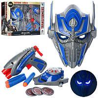 "Набор оружия ""Transformers"" 808-1 TF, маска, пистолет, пули-присоски 3шт, дискомет, диски"