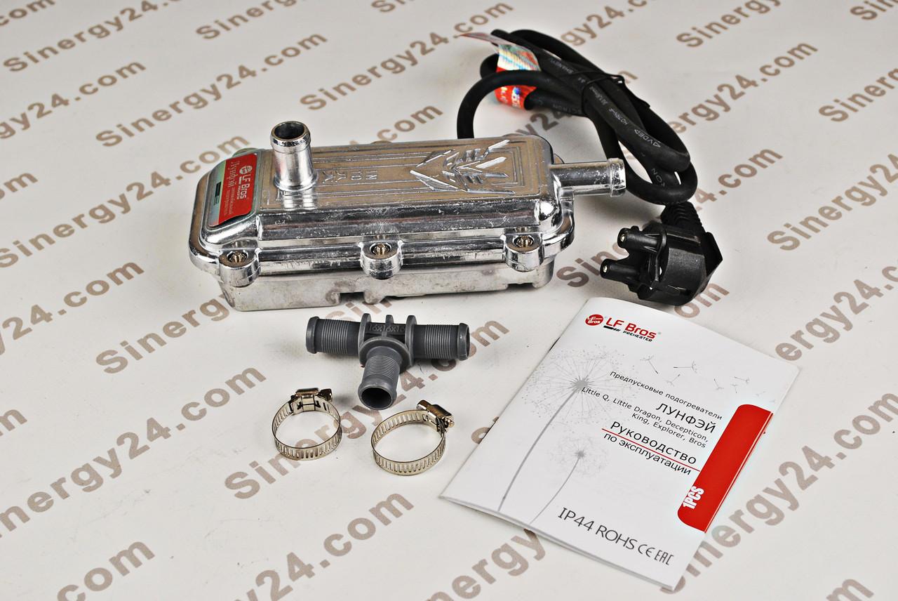 Подогреватель двигателя Лунфей Десептикон 3квт. Для авто с мотором от 2,5 литров.