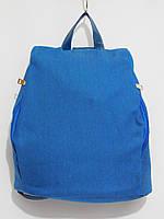 Рюкзак Джинсовый цвет голубой