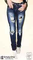 Женские джинсы с дырками Simply Chic синие р. S 42-44