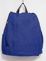Рюкзак Джинсовый цвет синий