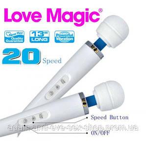 Вибромассажер аккумуляторный Love Magic 10 режимов фиолетовый