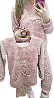 Пижама комбинированая