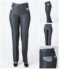"""Классические женские деловые брюки  """"Венди"""", фото 2"""