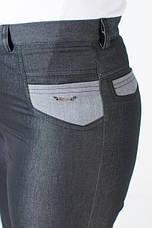 """Классические женские деловые брюки  """"Венди"""", фото 3"""