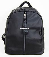 Распродажа! Женский рюкзак из нейлона. Выбор. Женская сумка портфель. Стильный рюкзак девушкам. СР01