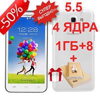 Бюджетный смартфон COOLPAD 7296 MAX2 ( дешевый двухсимочный смартфон) на андроиде Бюджетный смарСмартфон