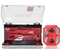 Радиоуправляемый вертолет Model King