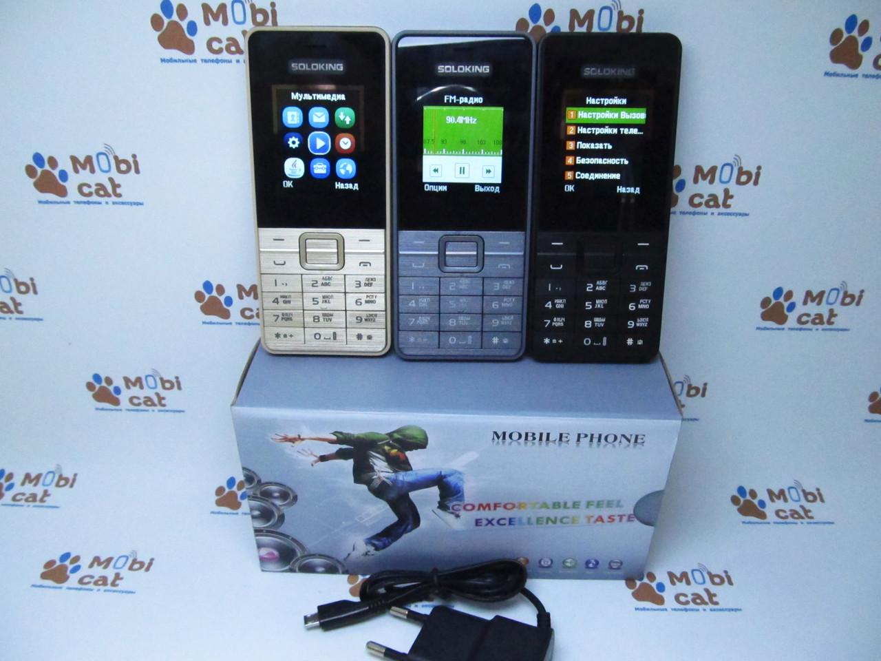 Бюджетный двухсимочный телефон T401 дешевый телефон(купить недорого телефон)