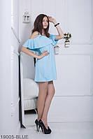 Жіноче плаття  Ariana 19005-BLUE XS-M Голубий