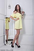 Жіноче плаття  Ariana 19005-YELLOW L-XXL Жовтий