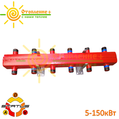 Распределительный коллектор КР-150-5