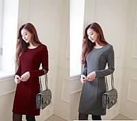 Трикотажное женское платье приталенное с длинным рукавом