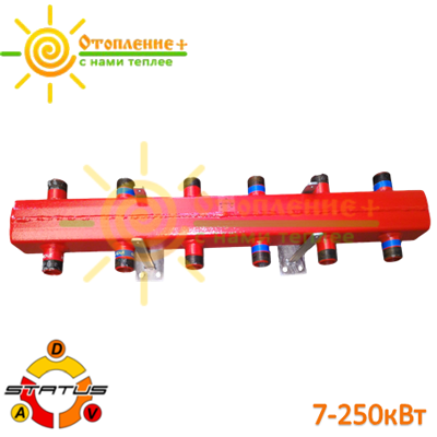 Распределительный коллектор КР-250-7