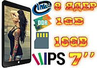Мега планшет Sony Intel, 8 ядер Ram 1Gb,Rom 16Gb, GPS + гарантия
