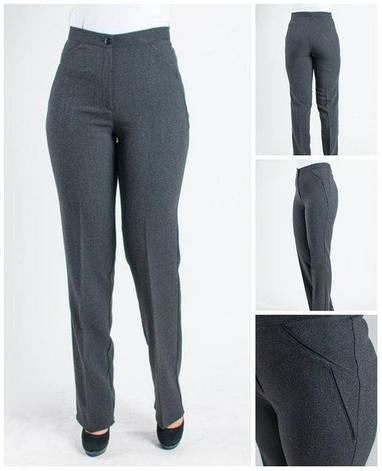 """Женские брюки """"Жанетта"""" серого цвета., фото 2"""