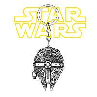 Брелок Звёздные войны Star Wars Звездный корабль Тысячелетний сокол