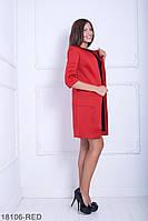 Жіночий кардиган з неопрену  Esma 18106-RED XL Червоний