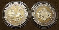 5 гривен 2017, Украина, 85 лет Днепропетровской области (85 років Дніпропетровській області), UNC
