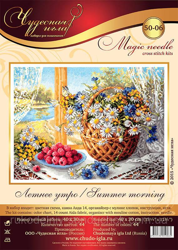 Схема летнее утро чудесная игла фото 482