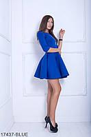 Жіноче плаття Fantasy Неопрен  17437-BLUE XXL Синій