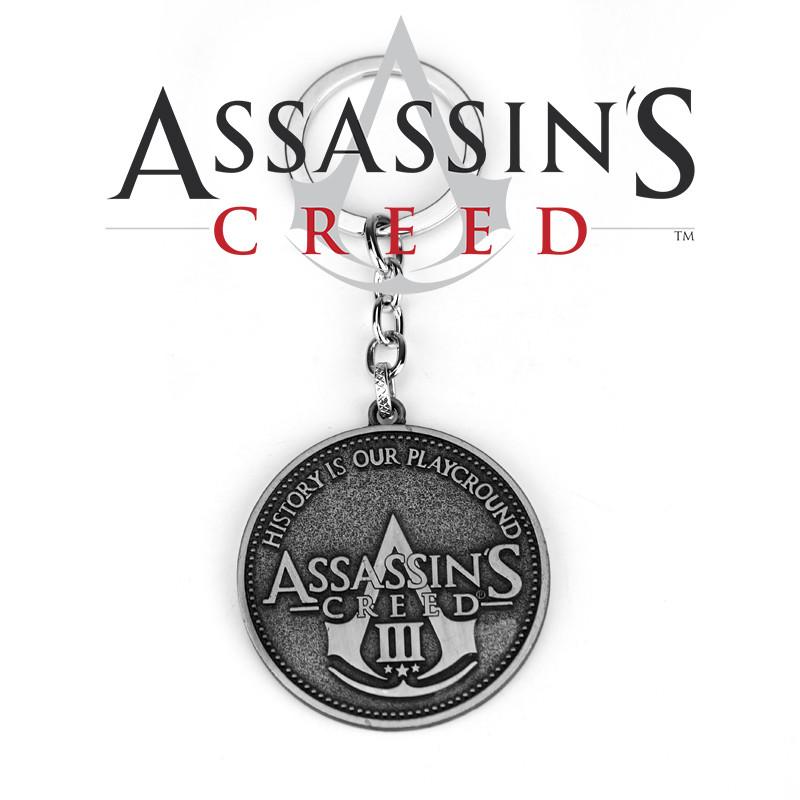 Брелок Кредо Ассасина Assassin's Creed