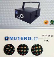 Лазерный проектор Big Dipper M016RG-II