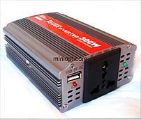 Автомобильный инвертор 12-220V Elite Lux RG-8120N. 200W