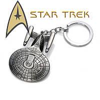 Брелок Star Trek Звездный путь