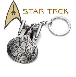 Брелок Star Trek Космический фрегат Звездный путь