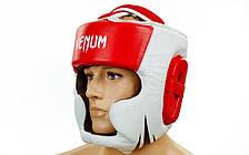 Шлем боксерский с полной защитой Кожа VENUM BO-5246-R (реплика)