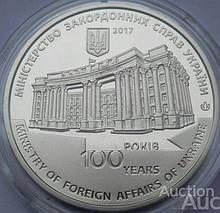 Україна 2 гривні 2017 100 років Національній академії образотворчого мистецтва і архітектури