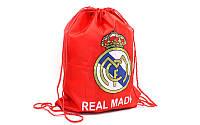 Рюкзак-мешок REAL MADRID GA-1015-RMAD(2)