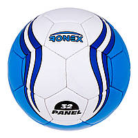 Мяч футбол Grippy Ronex AQVA Blue RXG-19AQ