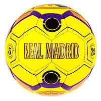 Мяч футбол SemiDull Real Madrid YSD-302RM