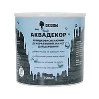 Декоративная защита для дерева OXIDOM Аквадекор на акриловой основе