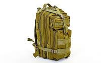 Рюкзак тактический штурмовой V-35л 3P-O