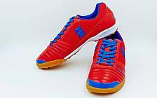Обувь футбольная сороконожки кожаная ZEL OB-90204-RD