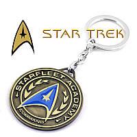 Брелок Star Trek Звездный путь Лого Starleet Academy