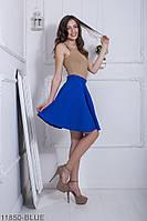 Жіноча спідниця сонце-кльош  Warence 11850-BLUE XS Синій