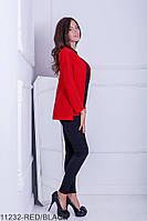 Жіночий піджак-кардиган  Cowl 11232-RED/BLACK XXL Червоний