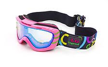Очки лыжные детские LG7051