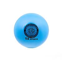 Мяч гимнастический голубой TA SPORT
