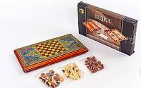 Нарды, шахматы 2 в 1 набор настольных игр деревянные BAKU XLY740-B